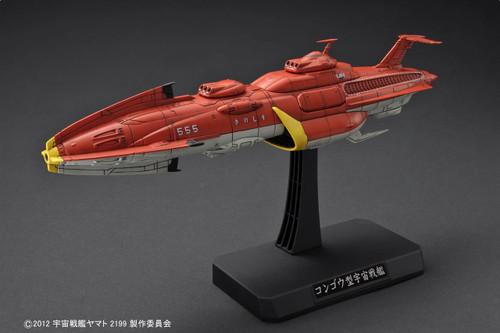 Bandai 785305 Yamato 2199 UNCN Combined Cosmo Fleet Set 1 1/1000 Scale Kit