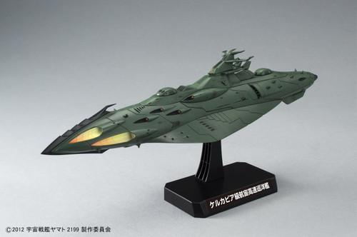 Bandai 807601 Yamato 2199 Garmillas Warships Set 1 1/1000 Scale Kit