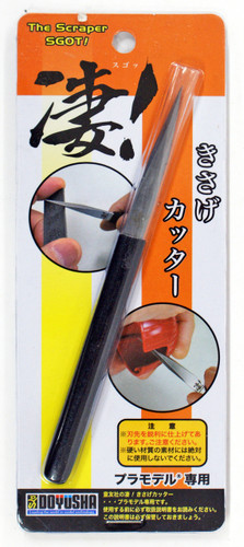 Doyusha Tool 004395 The Scraper SGOT! Kisage Cutter for Plastic Kit