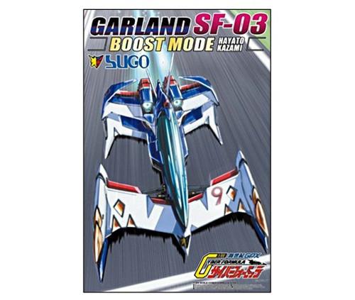 Aoshima 16398 Cyber Formula No. 17 Sugo Garland SF-03 / Boost Mode Hayato Kazami 1/24 Scale Kit