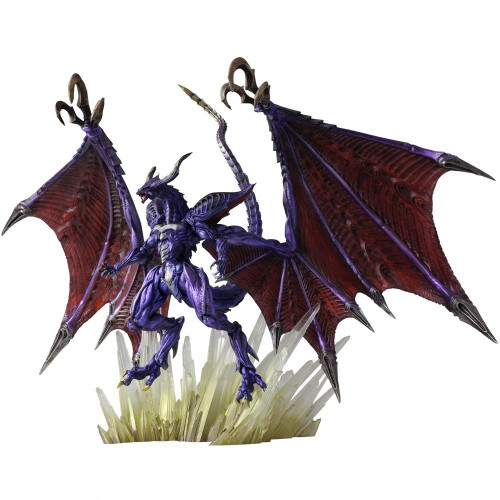 Square Enix Final Fantasy Creatures Bring Arts Bahamut Action Figure