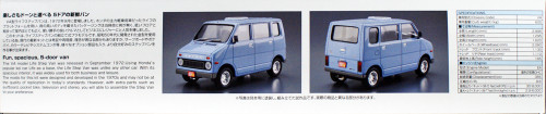 Aoshima 55717 The Model Car 74 Honda VA Life Step Van 1974 1/20 scale kit