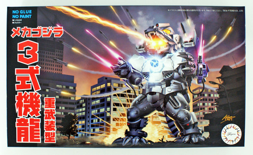 Fujimi 170664 Chibi-maru Godzilla Mechagodzilla (Type-3 Kiryu Heavy Equipment Type) Non-scale kit
