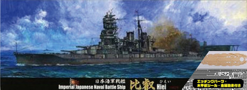 Fujimi TOKU-37EX-1 IJN Light Battleship Hiei Special Ver. (w/ Photo-etched parts, Wooden deck sticker and Metal Barrel) 1/700 scale kit