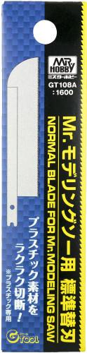 GSI Creos Mr.Hobby GT-108A Mr. Regular Blade for Mr. Modeling Saw (GT108)