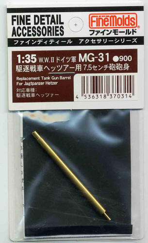Fine Molds MG31 Replacement Tank Gun Barrel for Jagdpanzer Hetzer 1/35 scale