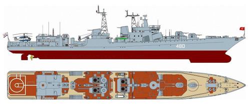 Pit-Road Skywave M-45 Russian Navy Guided missile Destroyer Udaloy 1/700 scale kit