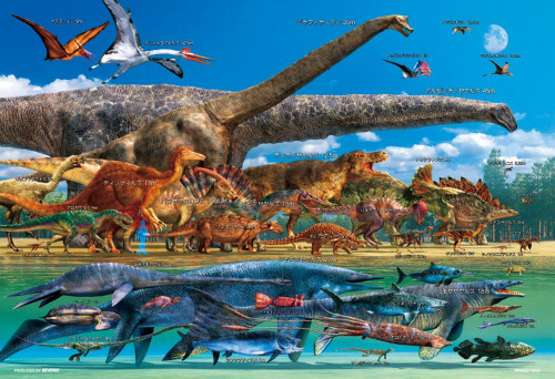 Beverly Jigsaw Puzzle L74-167 Dinosaur Size Chart (150 L-Pieces)