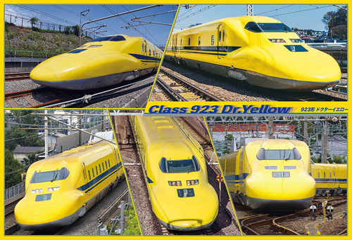 Epoch Jigsaw Puzzle 26-801 Bullet Train Shinkansen Class 923 Dr.Yellow (300 Pieces)