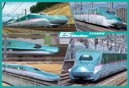 Epoch Jigsaw Puzzle 26-284 E5 Series Bullet Train Shinkansen (300 Pieces)