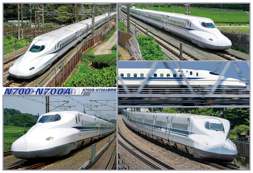 Epoch Jigsaw Puzzle 26-282 N700 Series N700A Bullet Train Shinkansen (300 Pieces)