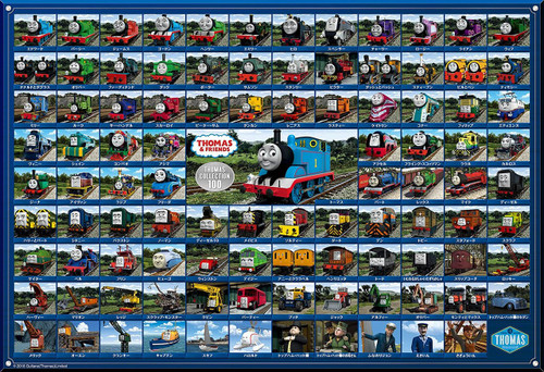 Epoch Jigsaw Puzzle 26-283s Thomas & Friends Thomas Collection 100 (300 Pieces)