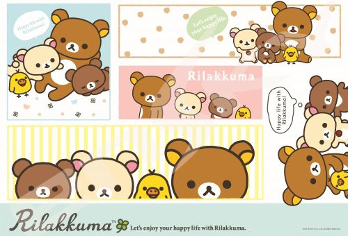 Ensky Jigsaw Puzzle 1000T-91 Happy Life with Rilakkuma (1000 Pieces)