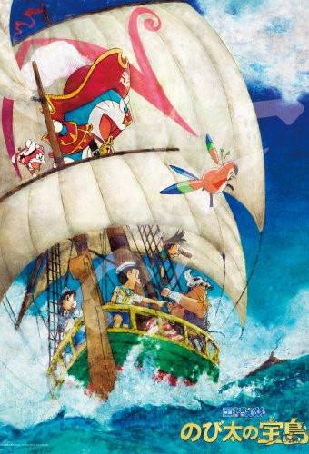 Ensky Jigsaw Puzzle 300-L543 Doraemon Nobita's Treasure Island (300 L-Pieces)