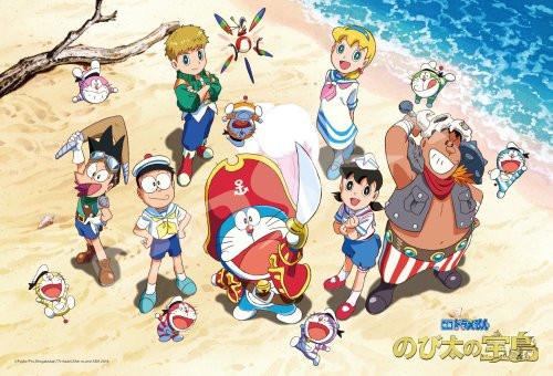 Ensky Jigsaw Puzzle 108-L705 Doraemon Nobita's Treasure Island (108 L-Pieces)