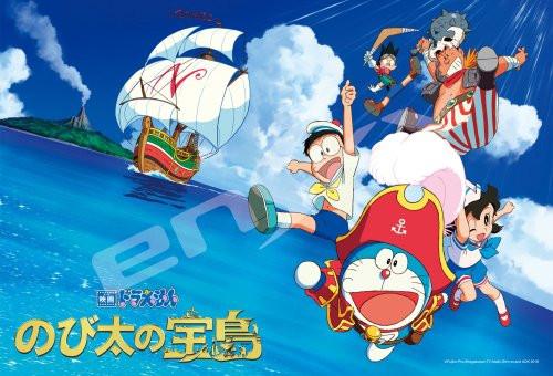 Ensky Jigsaw Puzzle 108-L704 Doraemon Nobita's Treasure Island (108 L-Pieces)