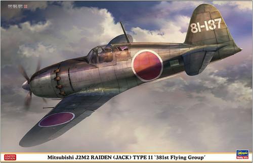 Hasegawa 08253 IJN Mitsubishi J2M2 Interceptor aircraft Raiden Type 11 1/32 Scale kit
