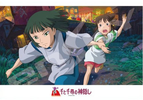 Ensky Jigsaw Puzzle 300-418 Spirited Away Studio Ghibli (300 Pieces)