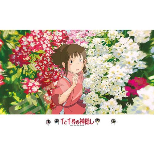 Ensky Jigsaw Puzzle 300-416 Spirited Away Studio Ghibli (300 Pieces)
