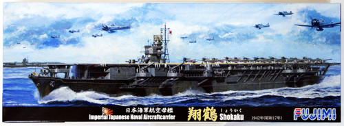 Fujimi TOKU-52 IJN Aircraft Carrier Shokaku 1/700 Scale Kit 430324