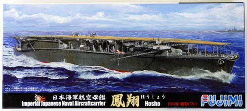 Fujimi TOKU-57 IJN Aircraft Carrier Hosho 1/700 Scale Kit