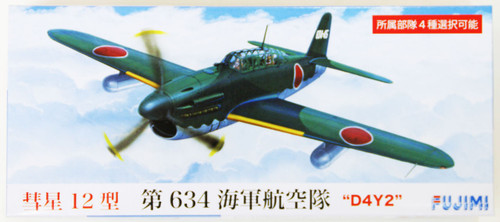 Fujimi C05 D4Y2 Suisei (Judy) Model 12 1/72 Scale Kit 722511