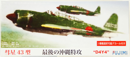 Fujimi C08 D4Y4 Suisei (Judy) Model 43 1/72 Scale Kit 722610