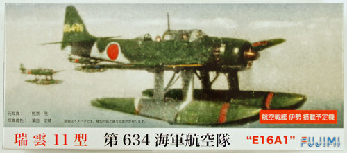 Fujimi C15 Aichi E16A1 Zuiun (PAUL) Type 11 1/72 Scale Kit 722597