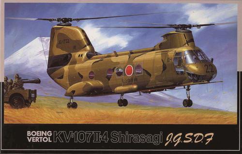 Fujimi H01 JGSDF KV-107II-4 Shirasagi 1/72 Scale Kit