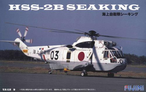 Fujimi H33 JMSDF HSS-2B Seaking 1/72 Scale Kit
