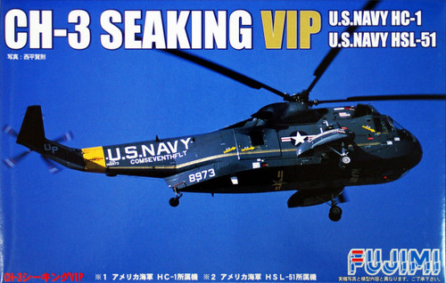 Fujimi H34 US Navy CH-3 Seaking VIP 1/72 Scale Kit