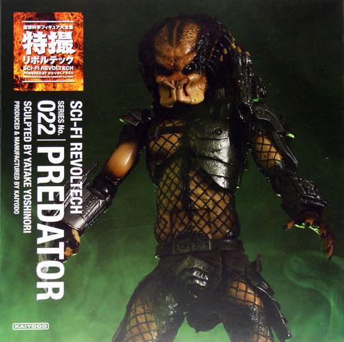 Kaiyodo Sci-Fi Revoltech 022 Predator Figure