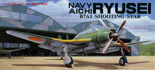 Fujimi F01 Navy Aichi RYUSEI B7A1 Shooting Star 1/72 Scale Kit 250014