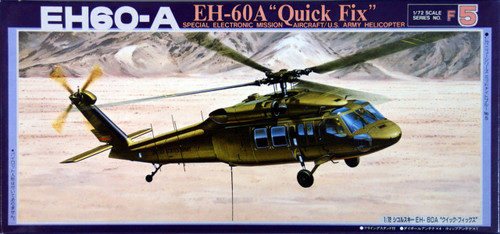 Fujimi F05 US Army EH-60A Quick Fix 1/72 Scale Kit 250052