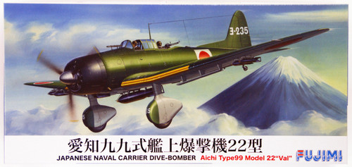Fujimi F08 IJN Carrier Dive-Bomber Aichi Type 99 Model 22 VAL 1/72 model Kit 722467