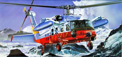 Fujimi F28 JMSDF UH60J Helicopter 1/72 Scale Kit