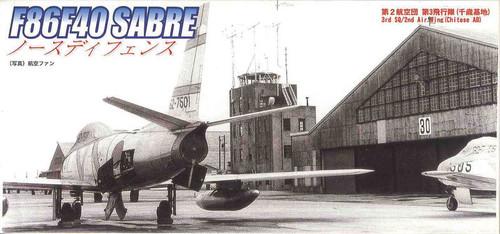Fujimi F33 F86F40 SABER (F-86 SABRE) 1/72 Scale Kit