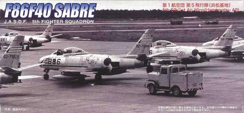 Fujimi F35 JASDF F86F40 SABRE (F-86) 1/72 Scale Kit