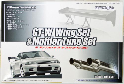 Fujimi GT08 111124 Garage & Tool Series GT-W Wing & Muffler Set 1/24 Scale Kit