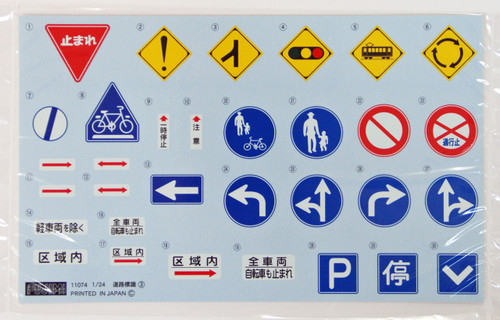 Fujimi GT10 110745 Garage & Tool Series Japanese Road Signs 2 1/24 Scale Kit