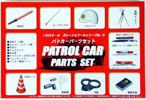 Fujimi GT13 111056 Garage & Tool Series Patrol (Police) Car Parts 1/24 Scale Kit