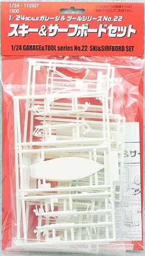 Fujimi GT22 112527 Garage & Tool Series Ski & Surfboard Set 1/24 Scale Kit