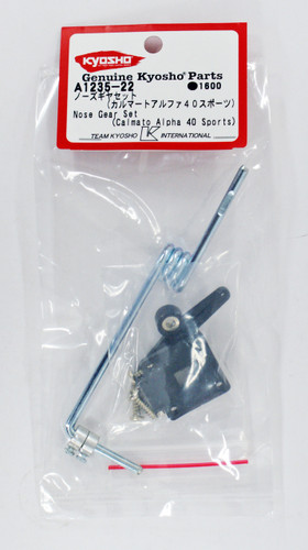 Kyosho A1235-22 Nose Gear Set (Calmato Alpha 40 Sports)