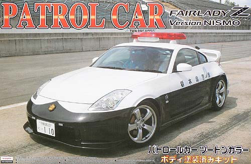 Aoshima 43868 Nissan Fairlady Z Version NISMO Police Car 1/24 Scale Kit (Pre-painted Body)