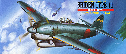 Aoshima 15858 Kawanishi N1K1 SHIDEN TYPE 11 1/72 Scale Kit