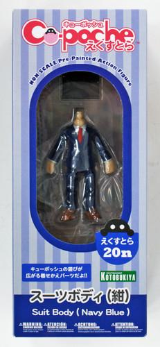 Kotobukiya ADE53 Cu-poche Extra Suit Body (Navy Blue)