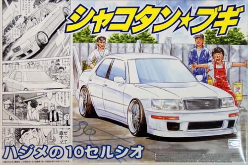 Aoshima 41246 Shakotan Boogie Hajime's 10 Celsior 1/24 Scale Kit