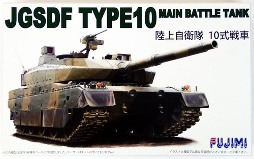Fujimi 72M3 JGSDF Type 10 Main Battle Tank 1/72 Scale Kit 722306