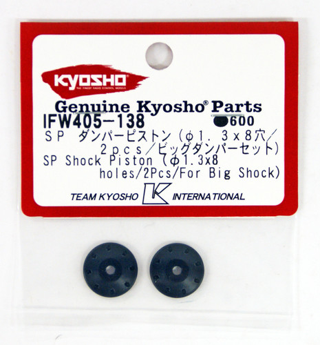 Kyosho IFW405-138 SP Shock Piston(ƒÓ1.3x8Hole/2Pcs/For Big)