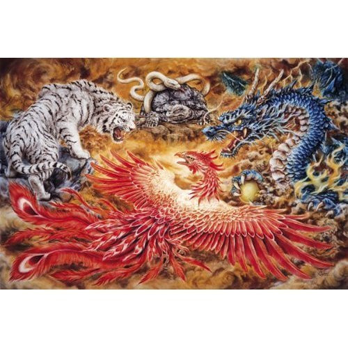 Epoch Jigsaw Puzzle 11-340 Japanese Art Tiger & Dragon (1000 Pieces)